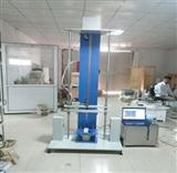 2014仪器化复合材料落锤冲击试验机CLC-A(成本价正品保证)