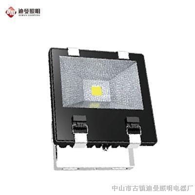 供应led投光灯50瓦