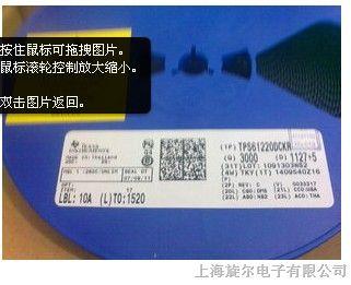 TI德州仪器电源芯片特价热卖TPS61220DCKR