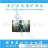 陶瓷放电三极管(图)