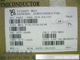 SA6.5CA 瞬态二极管 电压抑制 TVS二极管 DO-15 品牌VISHAY