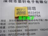 厂家直销安规电容275VAC 1UF TC电容 MEX TENTA MKP电容X2电容1uf 250VAC 275VAC 0.33UF