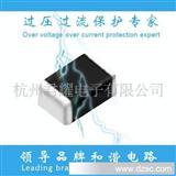 提供贴片陶瓷气体放电管2R150(图)