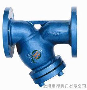 Y型水过滤器的选型、安装以及维护