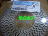 贴片可调电阻 4*4 3.3k4X4 BOURNS电位器3314J-1-204E 多圈精密可调电阻