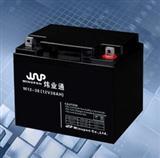 EPS电源蓄电池,优质EPS电源蓄电池,热销中