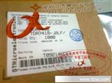 TDA7418 封装:SOP 汽车四声道 音响功放IC 现货