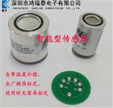一氧化碳智能传感器4NE/CO-1000/7NE/CO-1000