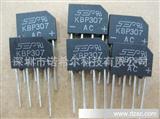现货库存全新环保插件整流桥堆 KBP307 DIP-4 随时可以发货