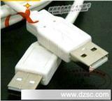 USB延长线A-A 公-公 质量一般 有时黑色