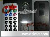 MP3遥控器 单片机 51 遥控器 红外线遥控器
