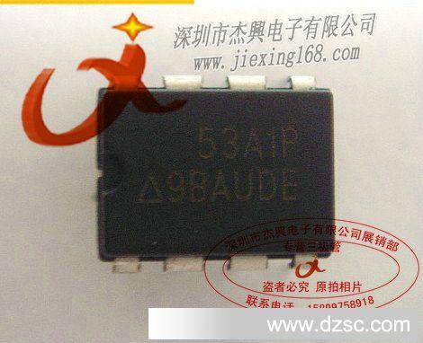 d718功率电路图