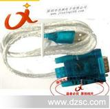 USB转串口线 USB转RS232 USB转COM USB转232 340芯片49S晶体晶振