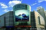 珠宝城LED显示屏生产厂家