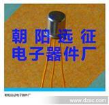 3DG19E 3DG19F硅NPN型平面小功率高频三极管