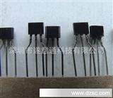 2SD1450-R D1450 现货 原装Panasonic松下 三极管 硅晶体管