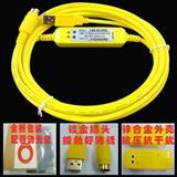 三菱Q程控器电缆QC30R2