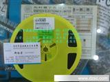 【诚信经营商】先科ST贴片高频三极管MMBTSC3356S    R25   SOT23
