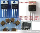 放大管 2SD1062 D1062 2SD1060  D1060TO-220