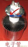 东芝电子管 进口电子管真空管 闸流管