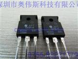 原装正品 APT8065BVR APT大功率三极管 可开增值发票