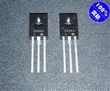 【华析原装正品】B649A D669A 配对三极管 音响功放推动管