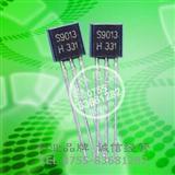 S9013 NPN三极管 40V 0.5A 625mW 小功率管TO-92封装【原装品牌】