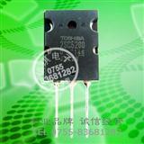 2SC5200 功率放大三极管 NPN 230V 15A 150W /2SA1943【东芝】