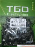 电动车充电器专用S8050,SF56,UF5404