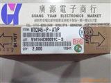 KEC三极管  KTC945-P