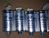 CBB80 18UF250V 聚丙稀膜灯具补偿电容