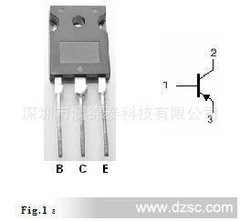 原装H20R1203 TO-247_功率三极管_维库电子市场网
