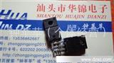 特价 东芝三极管 C3852 插件三极管