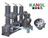 户外智能高压断路器ZW32-12F/630-20生产厂家
