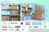 KTD1047/KTB817功放音响对管-仙童-东芝-KEC一级代理-可开17%增票