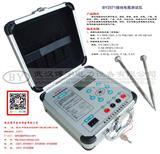 BY2571接地电阻测试仪|土壤电阻率测试仪|接地摇表-博宇电力|研发产品