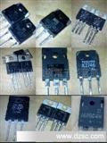 长期拆机配对三极管2SB1079,2SD1559