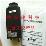 日立摄像机KP-M1AN 8120578,CCD摄像机8120578