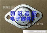 (�S家批�l)3DD15D-T低�l大功率三�O管