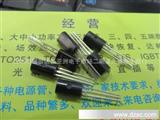 优质1A60V小功率管B764/2SB764