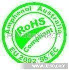 提供三极管CE,ROHS认证服务(图)