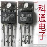 【科通电子】三极管TL783C 电脑IC 原装现货 一个起批 TL783CKC