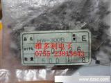 线性型霍尔传感器  HW-300B