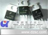 FSC仙童三端稳压三极管KA7815