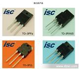 无锡固电ISC PNP 开关管 D45VH10