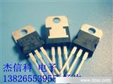 TIP系列TIP120 (TO-220) 60V