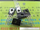 全新现货4A40V达林顿晶体管BD678/BD618