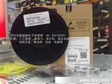 【诚信经营商】原装NXP带阻贴片三极管PDTC124ET   SOT-23