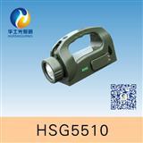 HSG5510手摇式强光巡检工作灯