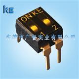 台湾KE原厂拨码开关DSIC02THGET/2.54拨码开关/DIP开关/直插拨码开关/DIP Switch